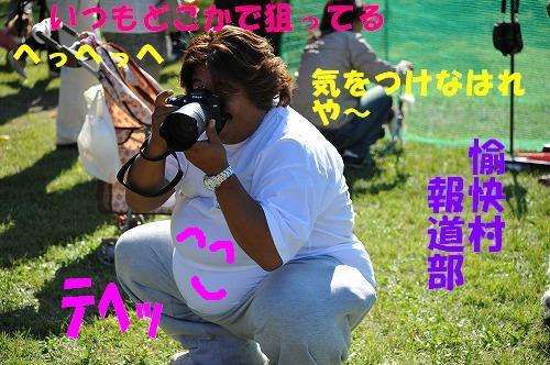 DSC_1683_20091016162045.jpg