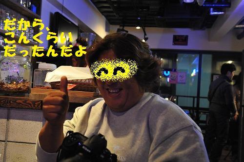 DSC_2547.jpg