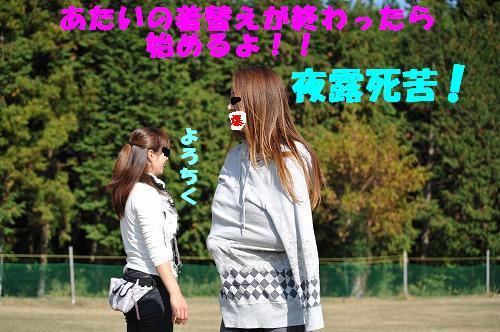 DSC_2680.jpg