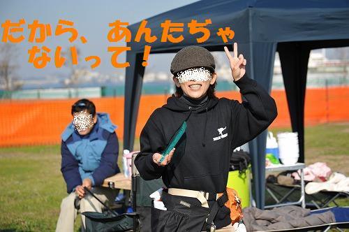 DSC_6862_20091210221703.jp<br />g