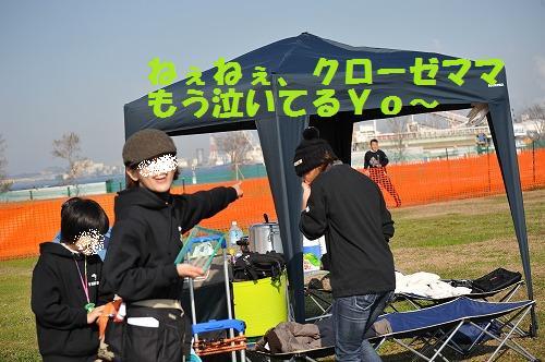 DSC_6863.jpg
