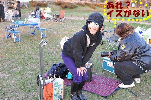 DSC_8377_20100118110212.jpg