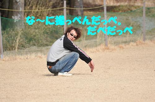 DSC_9670.jpg