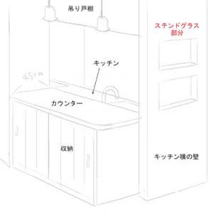 キッチン想像図