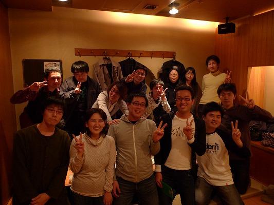 新宿壮行会