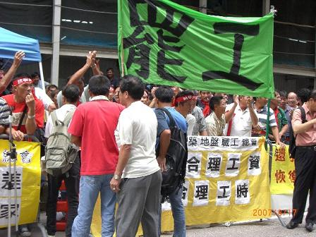 strike20070817.jpg