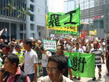 strike20070819.jpg