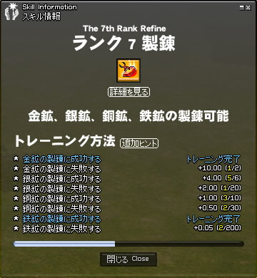 紗愛製錬70905
