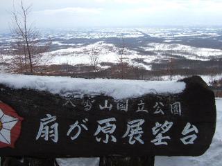 2006_0228_132225.jpg