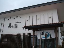 churami1