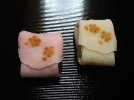 hanazutsumi
