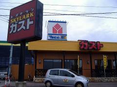 ガスト須頃店・店