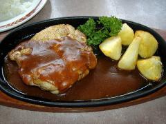 須頃店・若鶏のグリル