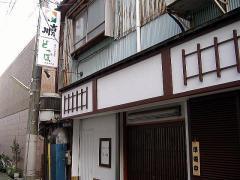 どっぽ本町店・店