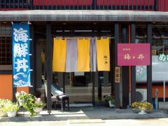 梅ヶ井・店