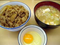 松屋新潟駅前店・牛丼並とん汁セット