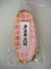 タヌキ煎餅