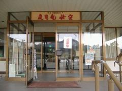庭月庵 悟空・店2