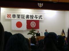 H19中学卒業式