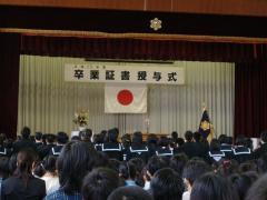 H18一ノ木戸卒業式