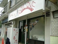 ロックンロールワン・店