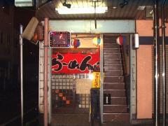 やじろう本町店・店2