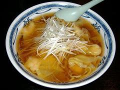 ファミリーはしもと・甘海老ワンタン麺