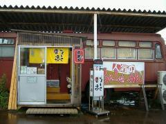なじら亭2・店