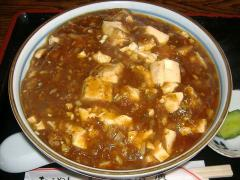末廣・冷たい麻婆麺
