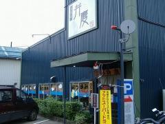 二代目弁慶・店