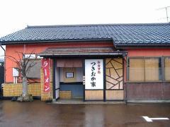 つきおか家・店2