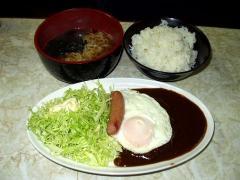 ロン・ハンバーグ定食