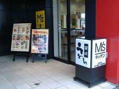 M'sキッチン・店