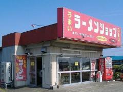 ラーメンショップ・店2
