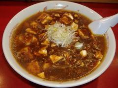やじろう本町店・マーボー麺2