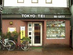 東京亭・店