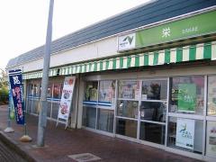 栄PA上り・店