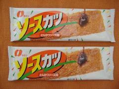 駄菓子ソースカツ