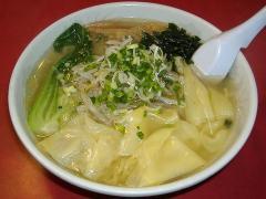 原宿・塩ワンタン麺