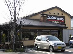 サフラン・店