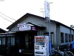 八幡ラーメン・店