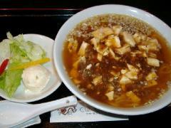 クラブチャイナ・マーボー麺