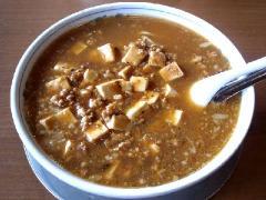潤・麻婆麺