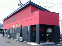 望月家・店1