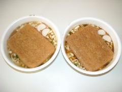 どん兵衛・H20・8 東西麺