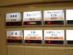 ラーメン二郎 歌舞伎町店・メニュー