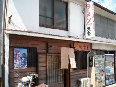 田中屋・店