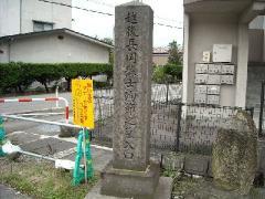 長岡藩士1