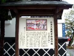 会津戊辰戦争1