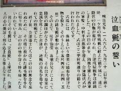 会津戊辰戦争2